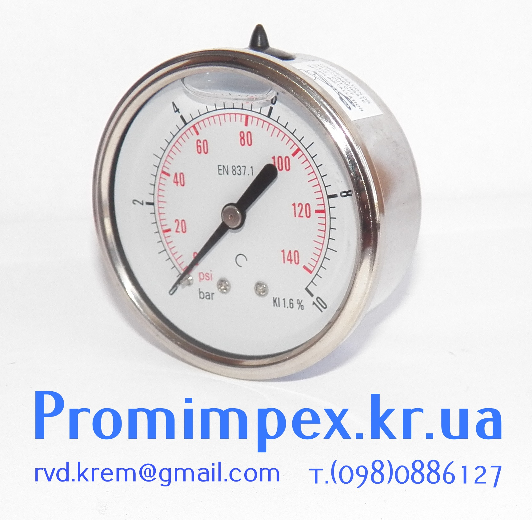 манометр гидравлический 10 Bar