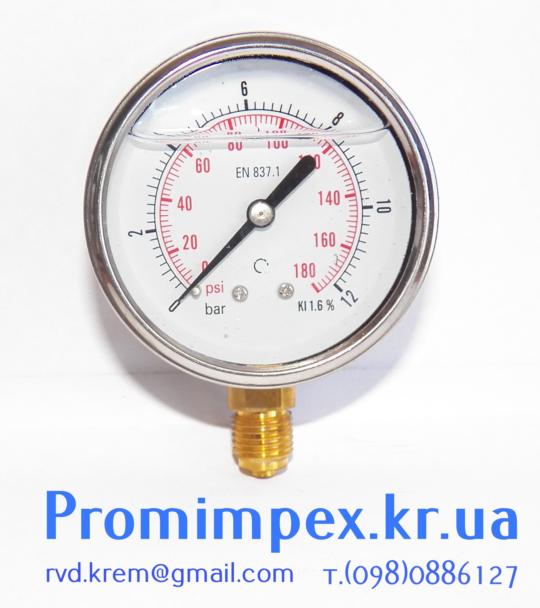 манометр гидравлический 12 Bar