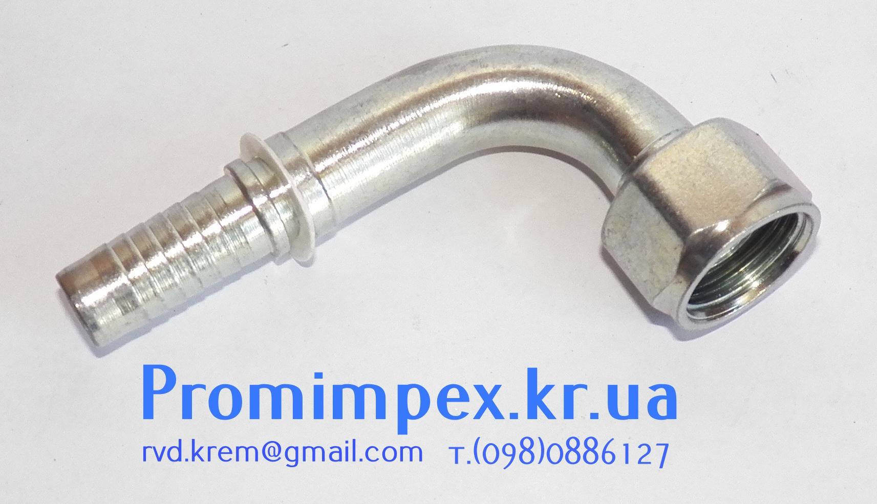Комплект DKR угловой 3/4″ 90º