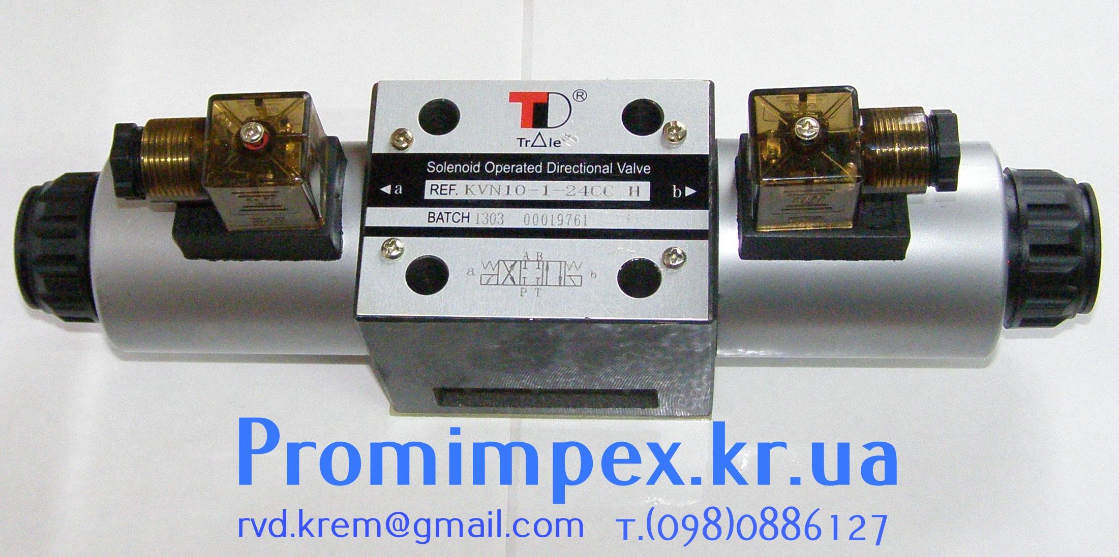Гидрораспределитель с электромагнитным управлением KVNG10-1-24CC H