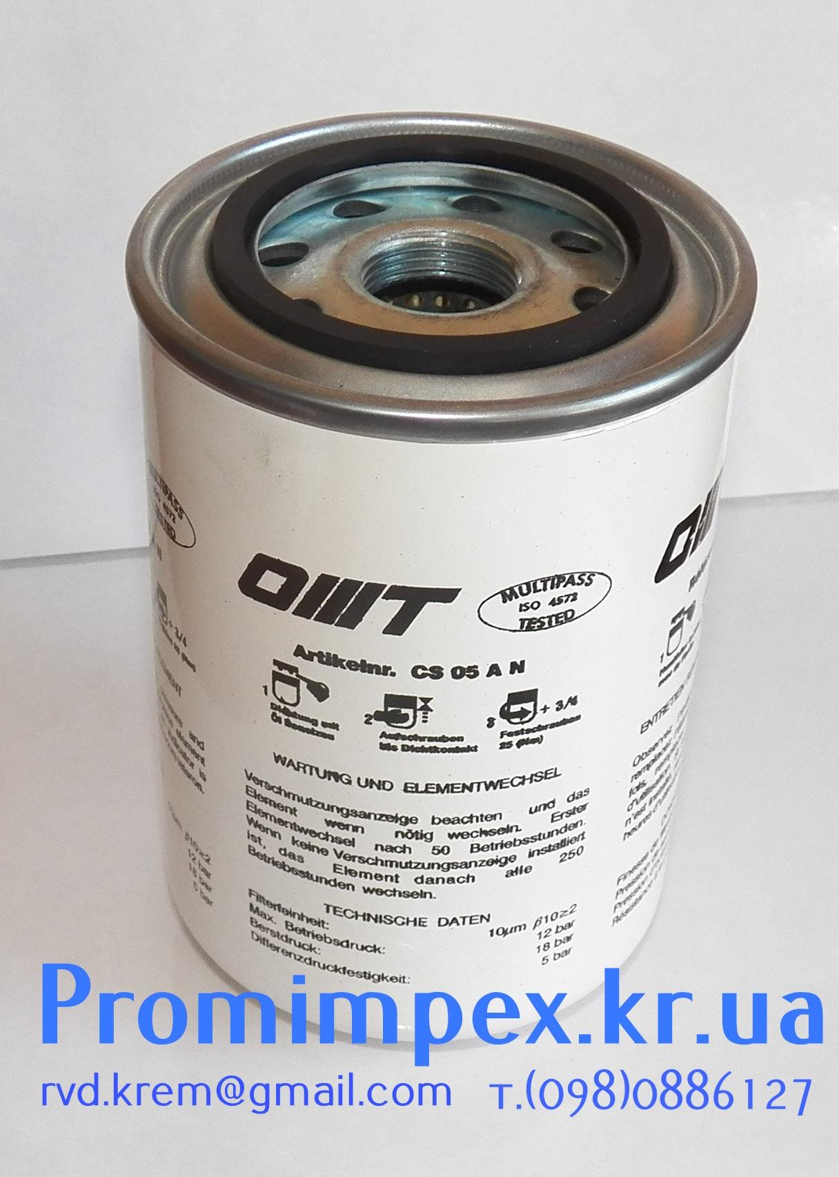 Фильтр масляный/фильтроэлемент гидравлической системы