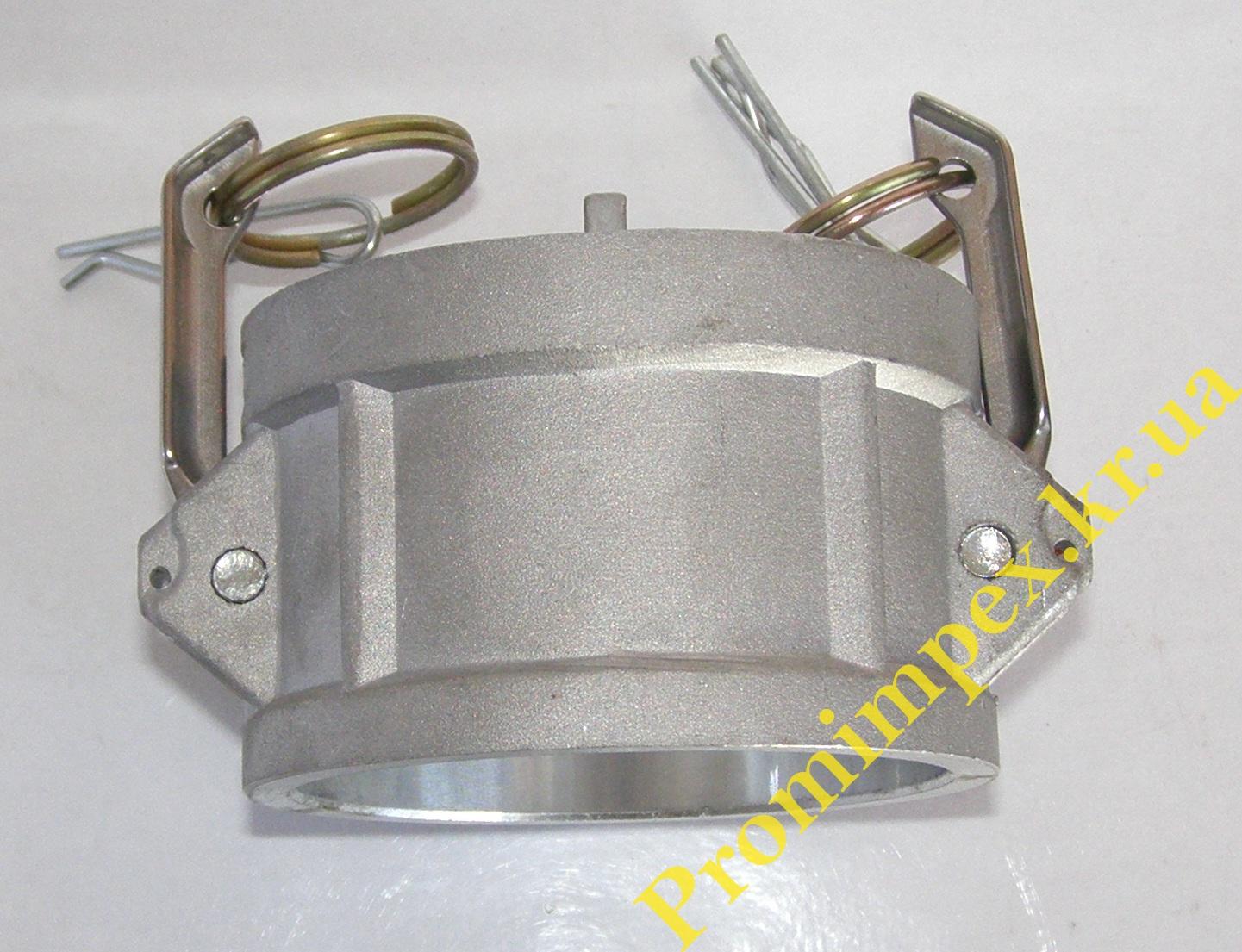 Быстросъемный разъем тип Cam Lock 2″½ DС