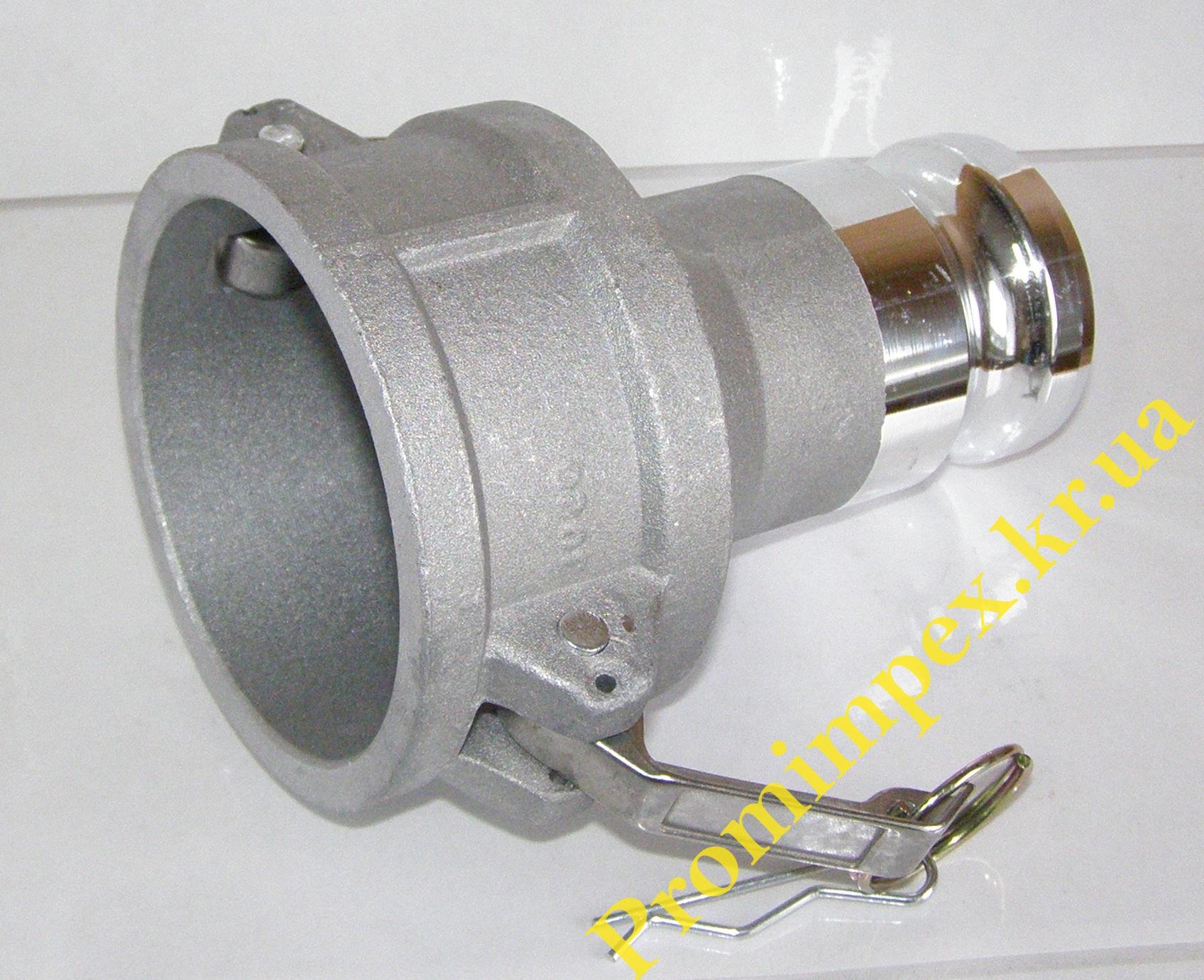 Быстросъемный разъем тип Cam Lock 2″½ х 3″¾ DA переходник